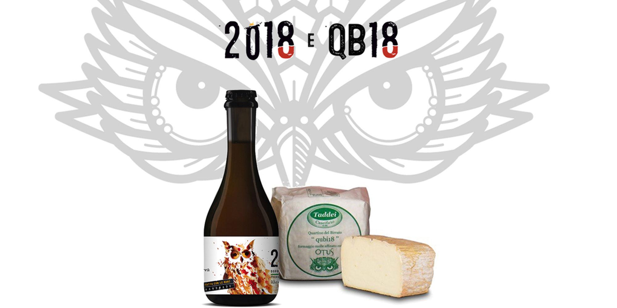 otus-limited-edition-2018
